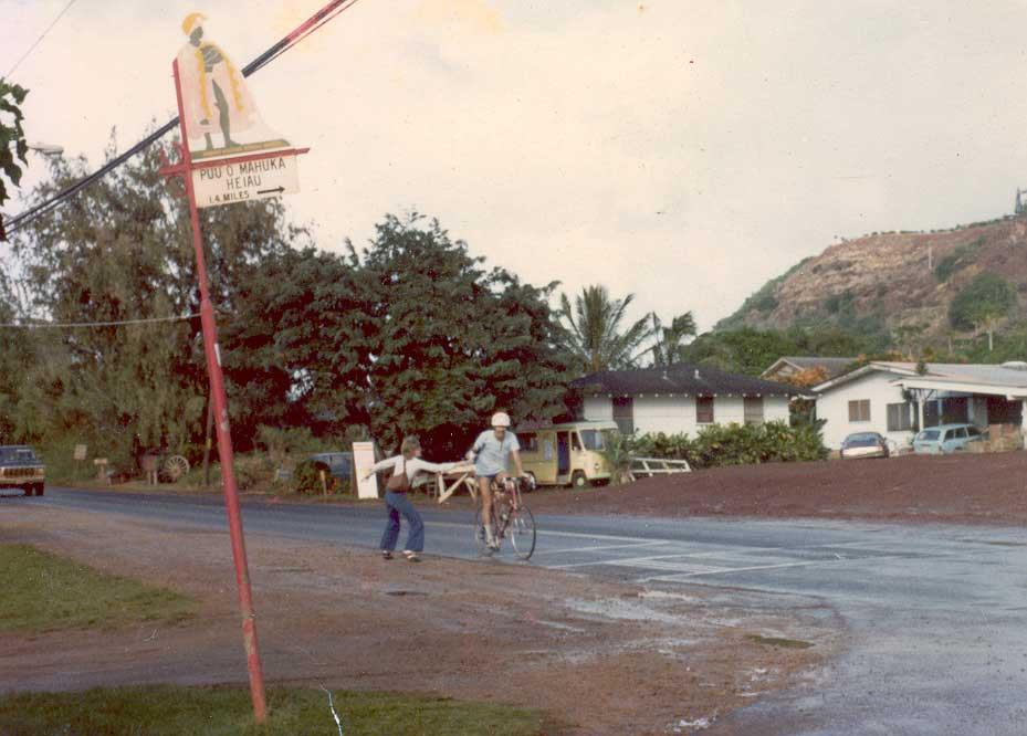 Bilder des IRONMAN Hawaii 1978 9