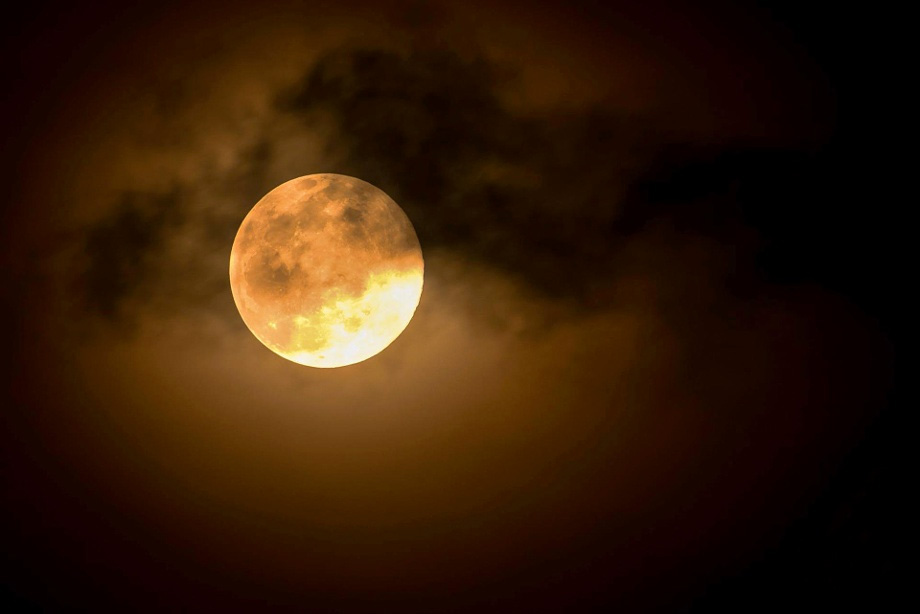Vollmond | Getty Images