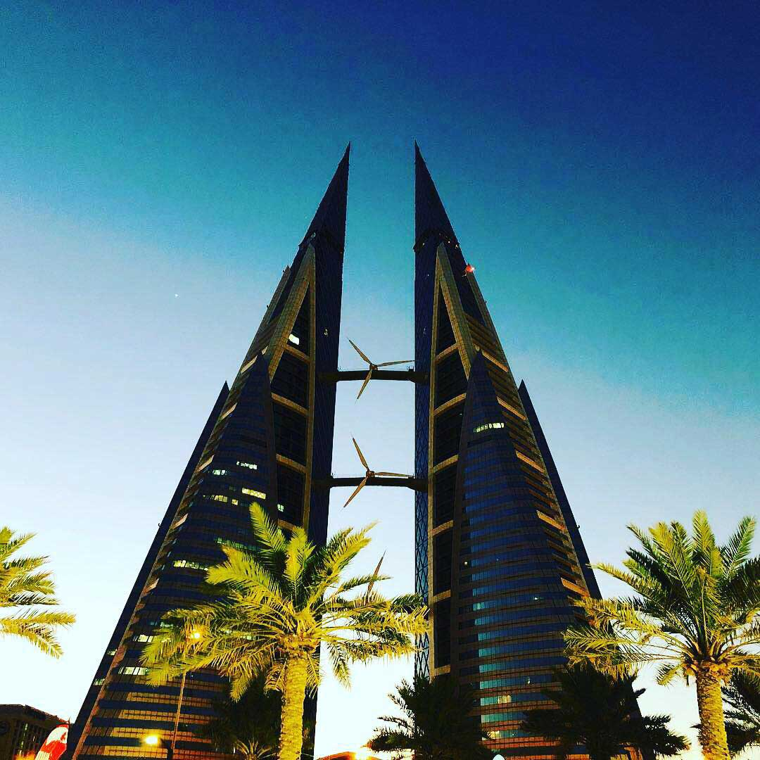 Das World Trade Center in Bahrain