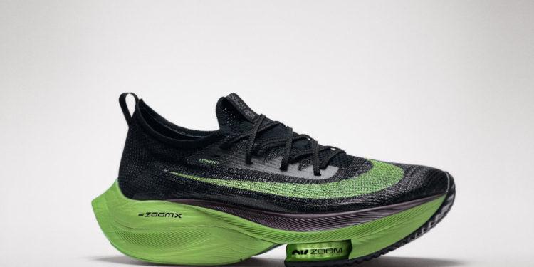 Nike Air Zoom Next